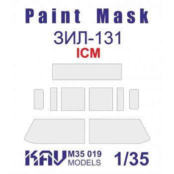 KAV M35 019 Окрасочная маска на остекление ЗиЛ-131 Основная (ICM 35515, 35516, 35517, 35518, 35520, 35524) KAV models