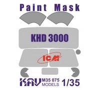 Окрасочная маска на остекление KHD-S/A3000 (35451, 35452, 35453, 35454)