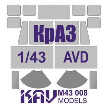 KAV M43 008 Окрасочная маска на остекление КрАЗ-214/255 (AVD) KAV models