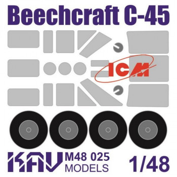 KAV M48 025 Окрасочная маска на Beechcraft Model 18 (ICM) все версии KAV models