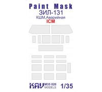 Окрасочная маска на остекление ЗиЛ-131 (ICM 35517, 35518, 35520, 35524)