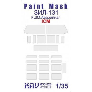 KAV M35 020 Окрасочная маска на остекление ЗиЛ-131 (ICM 35517, 35518, 35520, 35524) KAV models