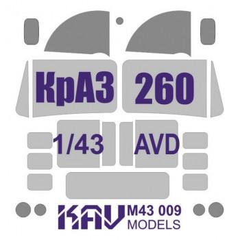 KAV M43 009 Окрасочная маска на остекление КрАЗ-260 (AVD) KAV models
