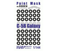 Окрасочная маска на C-5B Galaxy (Roden 330)