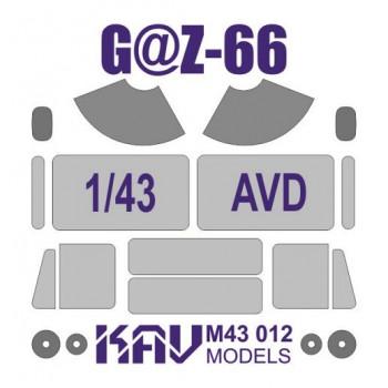 KAV M43 012 Окрасочная маска на остекление Горький-66 (AVD) KAV models