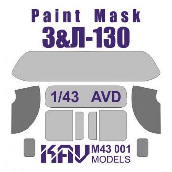 KAV M43 001 Окрасочная маска на остекление З&Л-130 (AVD) KAV models