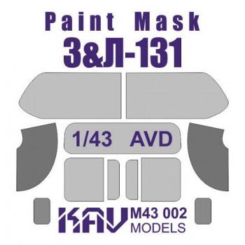 KAV M43 002 Окрасочная маска на остекление З&Л-131 (AVD) KAV models