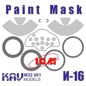 KAV M32 001 Окрасочная маска на И-16 тип 24 (ICM 32001) KAV models