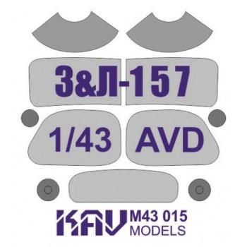 KAV M43 015 Окрасочная маска на остекление ЗИЛ-157 (AVD) KAV models
