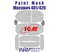 Окрасочная маска на остекление Москвич 401-420 (ICM 35479)