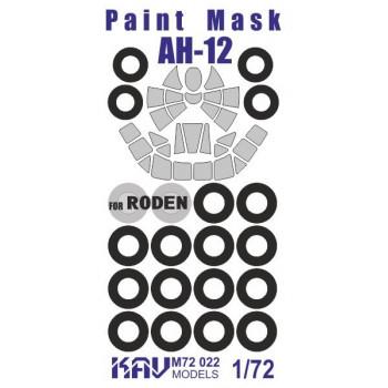KAV M72 022 Окрасочная маска для Ан-12 (Roden 042, 046, 048) KAV models