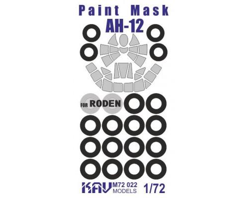 Окрасочная маска для Ан-12 (Roden 042, 046, 048)