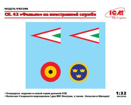 Декаль CR. 42 Falco на иностранной службе