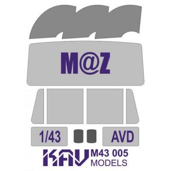 KAV M43 005 Окрасочная маска на остекление МАЗ (AVD) KAV models