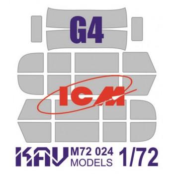 KAV M72 024 Окрасочная маска на остекление G4 (72471, 72472) KAV models
