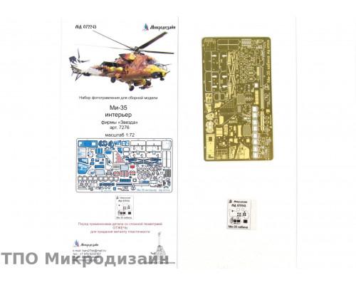 Ми-35 интерьер (Звезда)