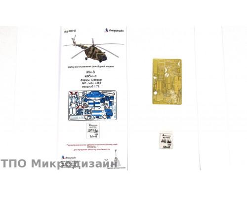 Ми-8 кабина (Звезда)