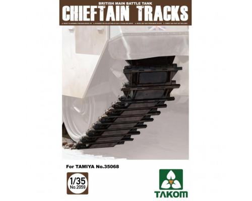 2059 1/35 British Main Battle Tank Chieftain Tracks, , шт