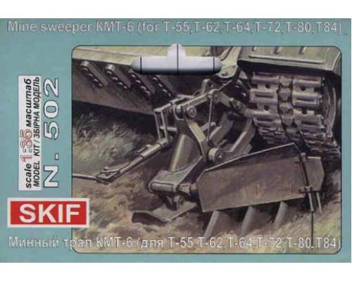 Минный трал для танков Т-55, Т-64, Т-80, Т-84