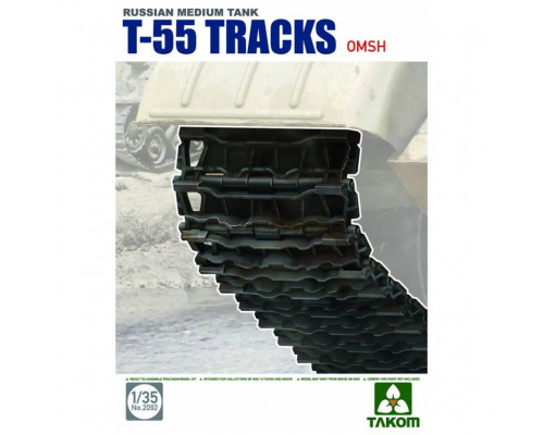 2092 1/35 Russian Medium Tank T-55 Tracks OMSH, , шт