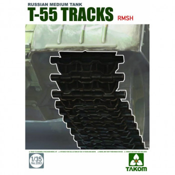 2093 1/35 Russian Medium Tank T-55 Tracks RMSH, , шт