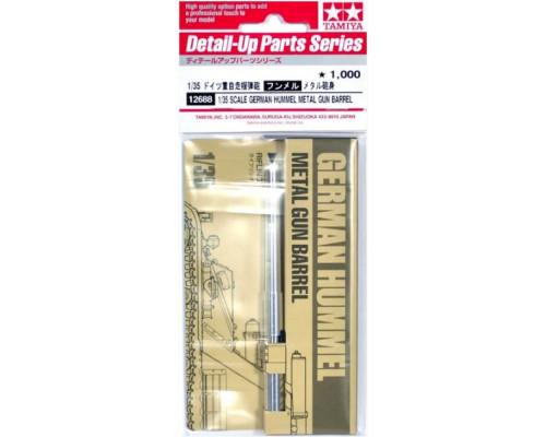 Металлический ствол для модели 35367 Hummel.