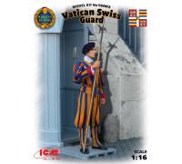Фигура, Швейцарский гвардеец стражи Ватикана