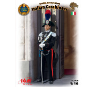 Фигура, Итальянский карабинер
