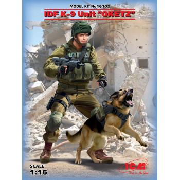 Фигура, Офицер подразделения K-9 IDF с собакой сборная модель