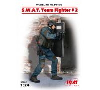 Фигура, Боец группы S.W.A.T. №2