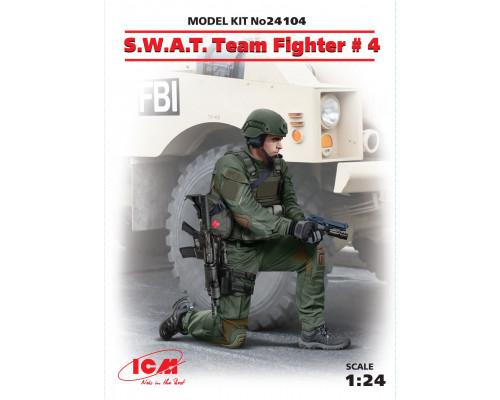 Фигура, Боец группы S.W.A.T. №4