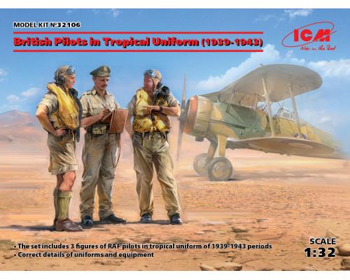 Фигуры, Пилоты ВВС Великобритании в тропической униформе (1939-1943) (3 фигуры)