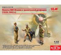 32110 ICM Фигуры, Итальянские пилоты в тропической униформе (1939-1943), 1/32