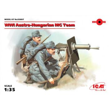 Фигуры, Австро-венгерский пулеметный расчет І МВ сборная модель