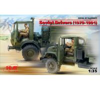 Фигуры, Советские водители (1979-1991 г.)