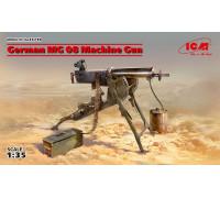 Германский пулемет MG 08