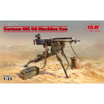 Германский пулемет MG 08 сборная модель