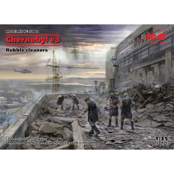 Фигуры, Чернобыль №3. «Чистильщики» (5 фигур) сборная модель