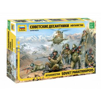 zv3619 Советские десантники. Афганистан.
