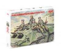 35637 ICM Советские десантники на бронетехнике (1979-1991), 1/35