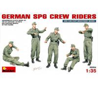 Немецкий экипаж САУ в пути