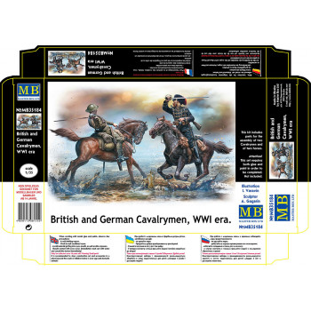 Фигуры Британские и немецкие кавалеристы, период Первой мировой войны