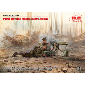 Фигуры, Расчет британского пулемета Vickers I МВ сборная модель