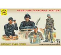 Немецкий танковый экипаж (1:35)