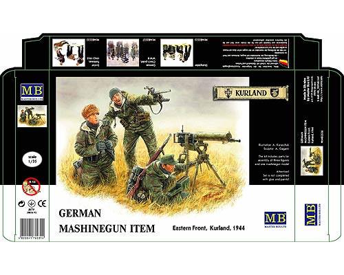 Фигуры Немецкий пулеметный расчет с МГ-08