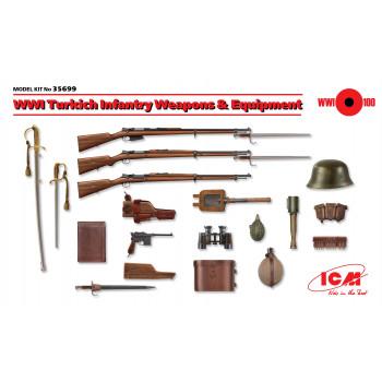 Вооружение и снаряжение пехоты Турции І МВ сборная модель
