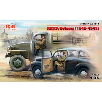 Фигуры, Водители РККА (1943-1945 г.) сборная модель