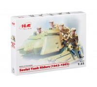 35640 ICM Фигуры, Советский танковый десант (1943-1945 г.), 1/35