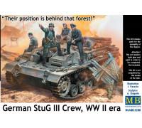 Фигуры, Экипаж немецкого StuG III. Период Второй мировой войны. «Их позиция позади того леса!»