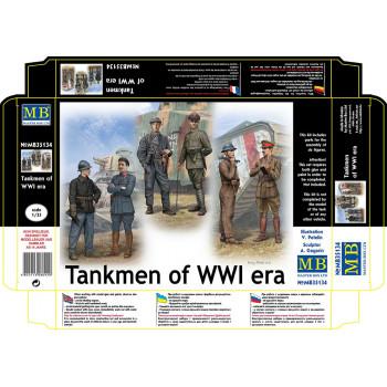 Фигуры Танкисты Первой мировой войны